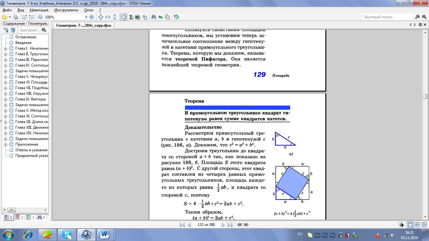 hello_html_m2b30e2fb.png