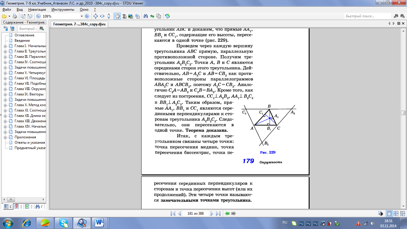 hello_html_m3678b4da.png