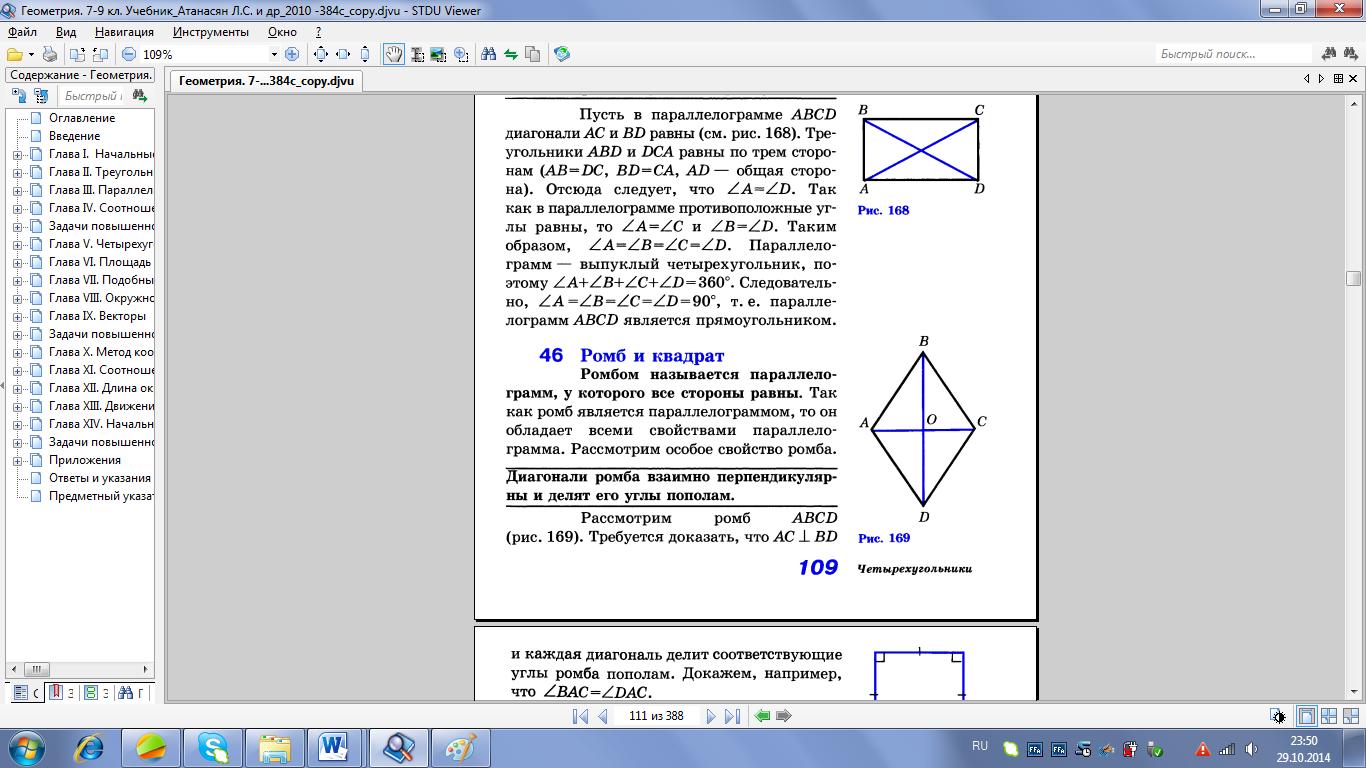 hello_html_m5f8636eb.png
