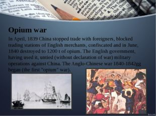 Opium war In April, 1839 China stopped trade with foreigners, blocked trading