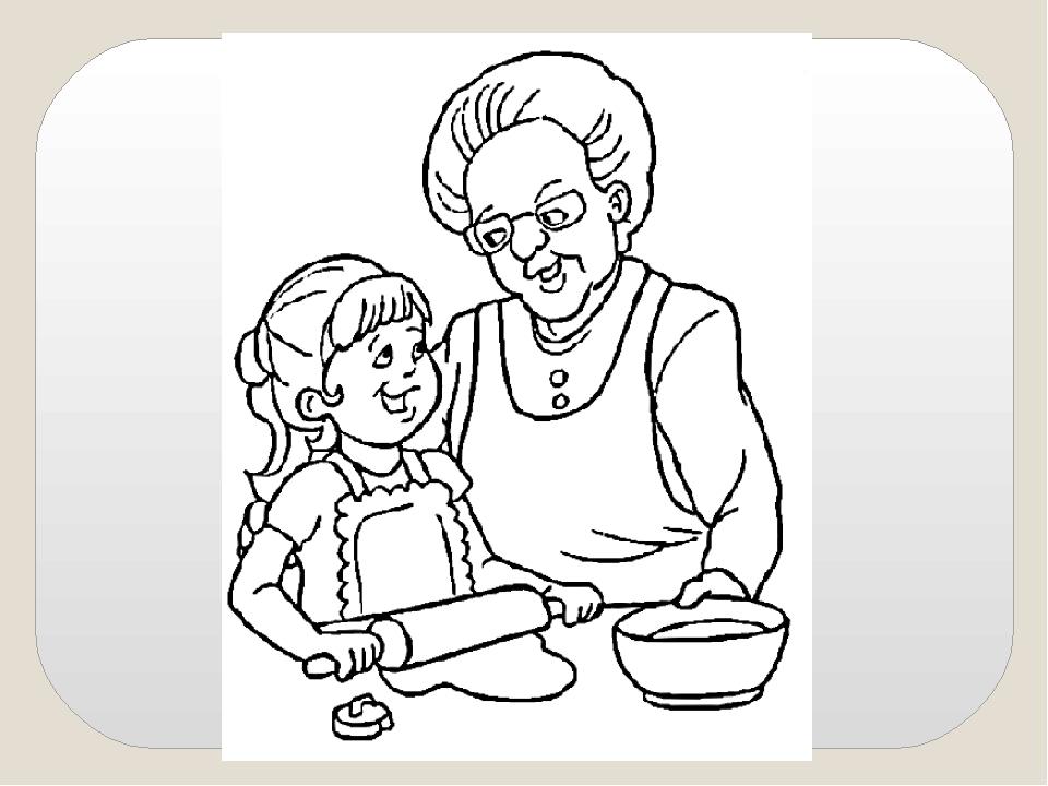 День святого, нарисовать открытку ребенку бабушке