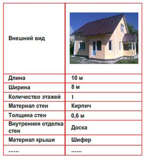hello_html_m552600f8.jpg