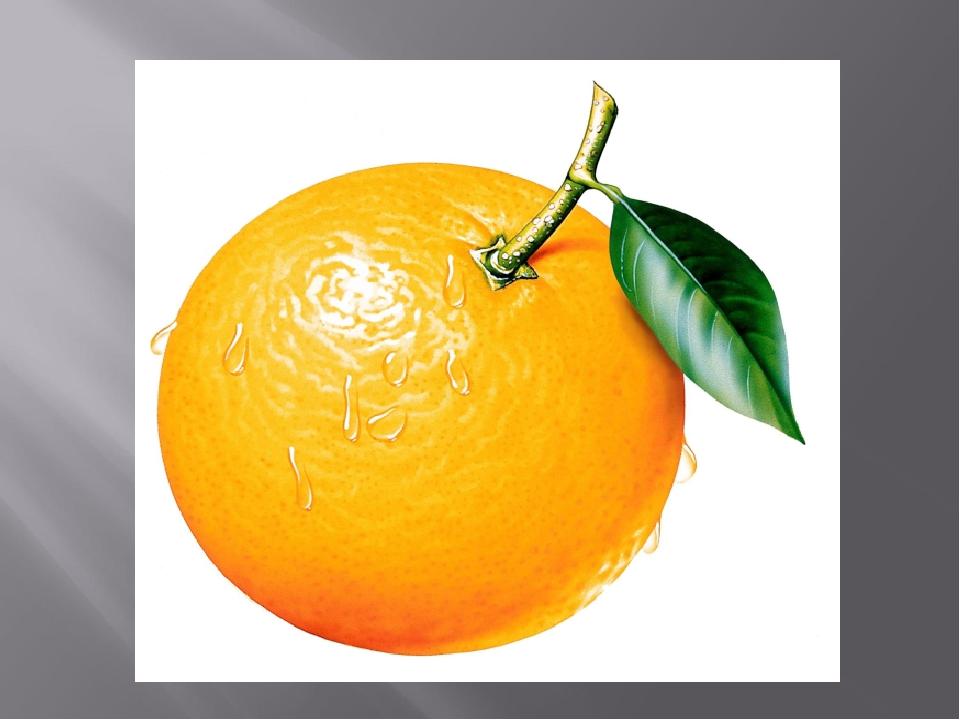 Марта, картинки апельсин с надписями