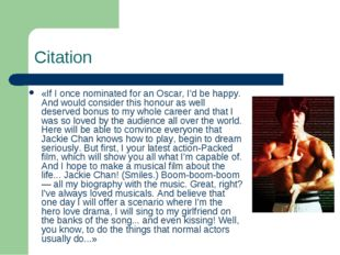 Сitation «If I once nominated for an Oscar, I'd be happy. And would consider