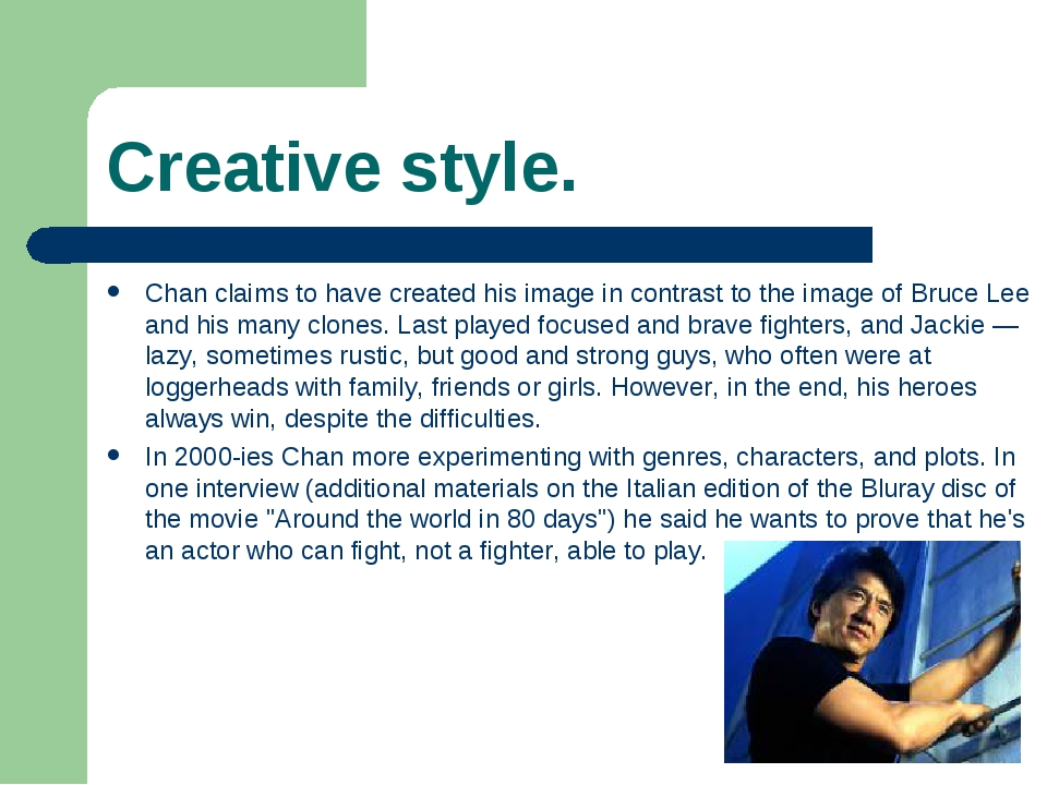 Creative style. Chan claims to have created his image in contrast to the imag...