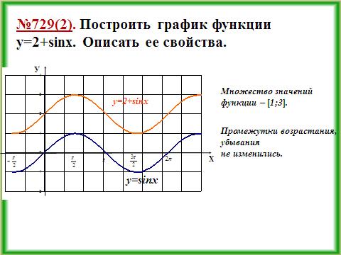 hello_html_m786b35b6.png