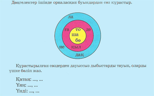 hello_html_77144060.jpg
