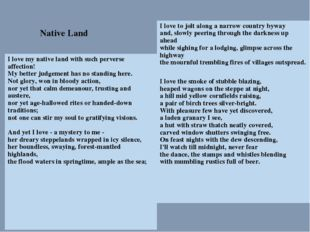 Native Land I love my native land with such perverse affection! My better ju