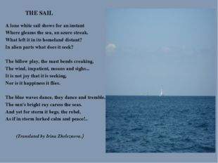 THE SAIL A lone white sail shows for an instant Where gleams the sea, an azur