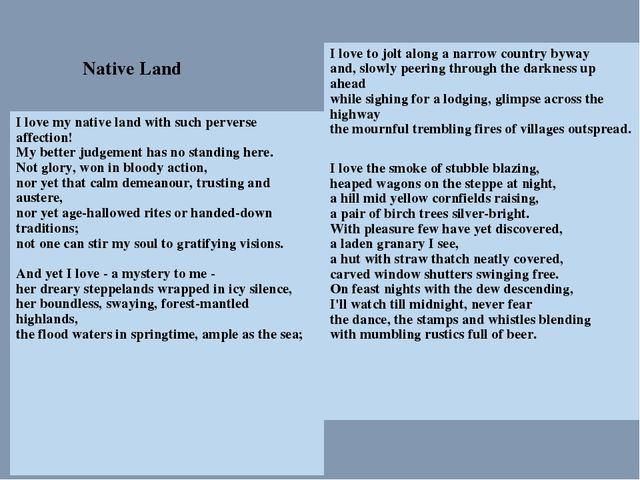 Native Land I love my native land with such perverse affection! My better ju...
