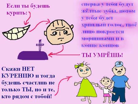 hello_html_4b81795e.png