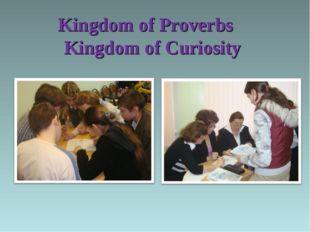 Kingdom of Proverbs Kingdom of Curiosity