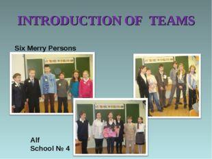 INTRODUCTION OF TEAMS Six Merry Persons School № 36 Сrazy Tigers School № 3 A