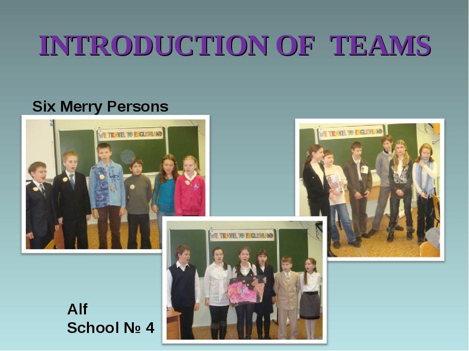 INTRODUCTION OF TEAMS Six Merry Persons School № 36 Сrazy Tigers School № 3 A...