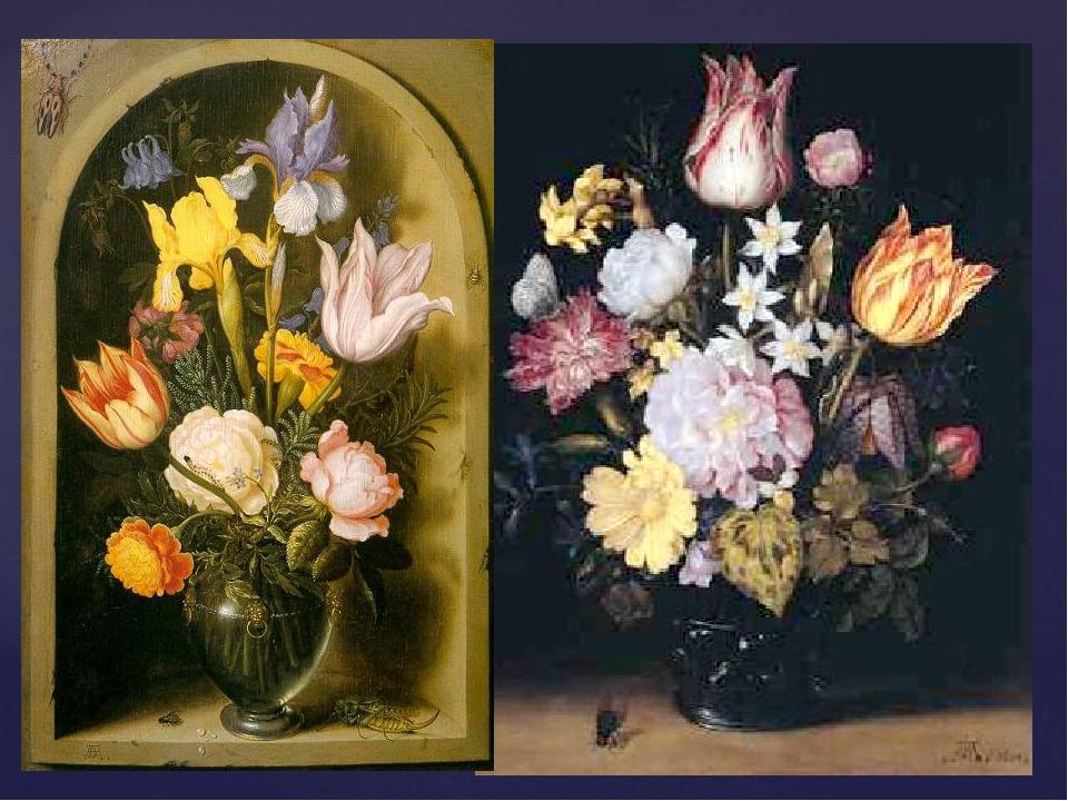Натюрморты голландских живописцев