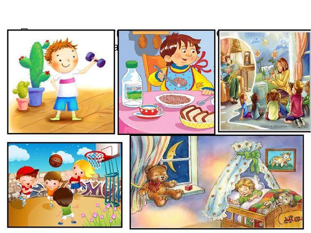 Посмотри на картинки и скажи, какое время суток на каждой из них?