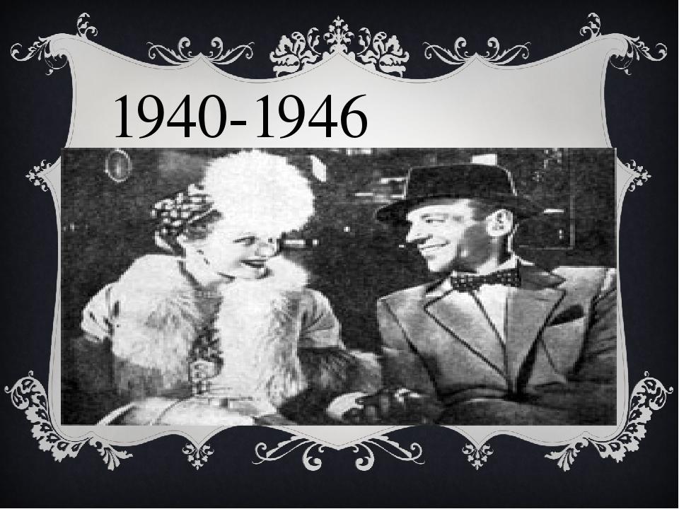 1940-1946
