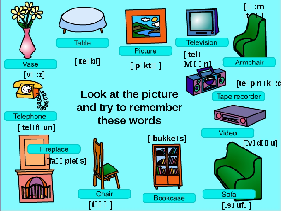 Look at the picture and try to remember these words [vɑ:z] [ˈtelɪfəun] [faɪəp...