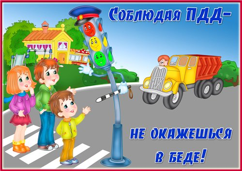 hello_html_m517fa059.jpg