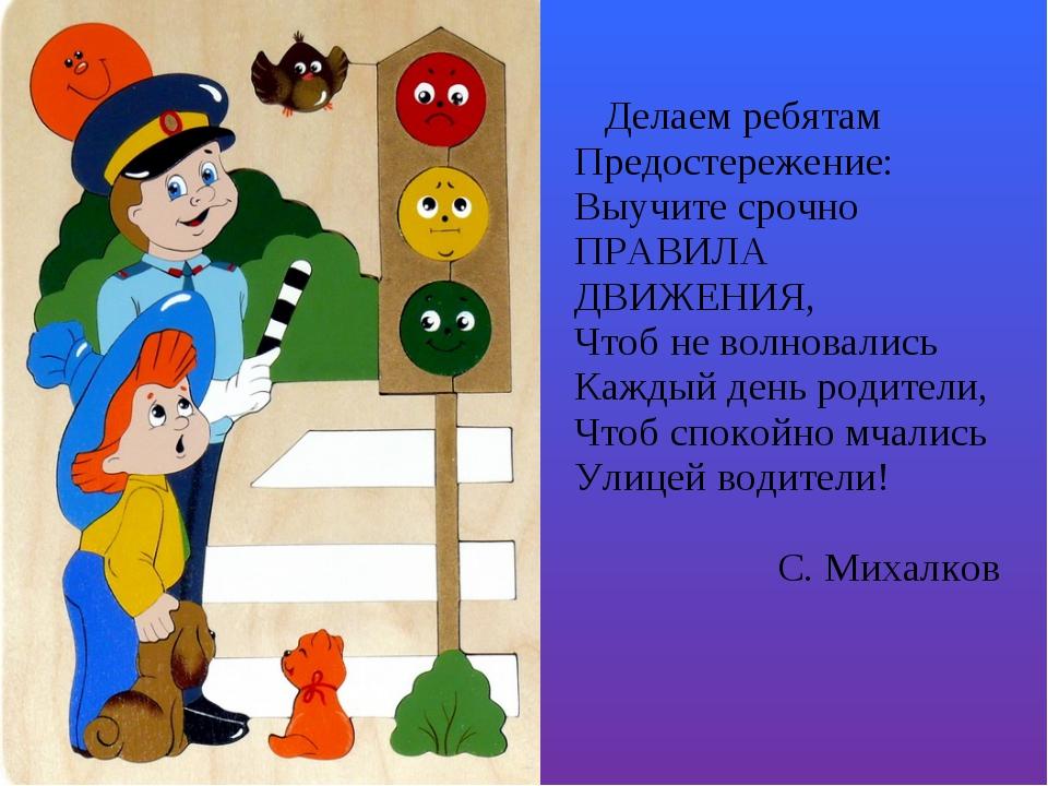 hello_html_68937554.jpg