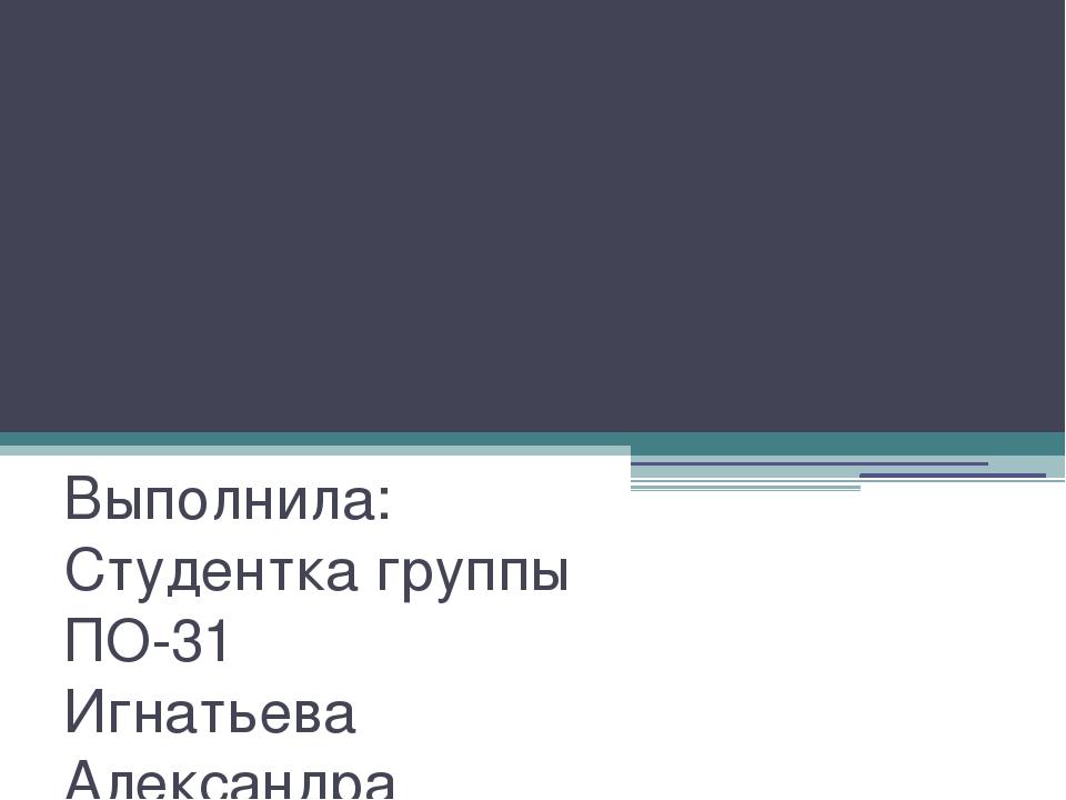 Боевые традиции Вооруженных Сил Российской Федерации Выполнила: Студентка гру...