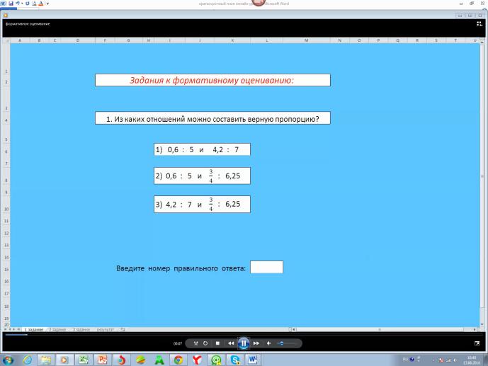 hello_html_2a9d3f7d.png