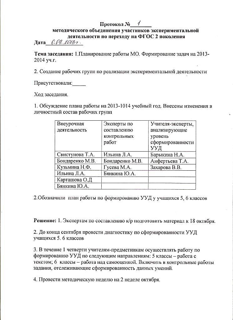 hello_html_5b75da86.jpg