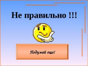 """Игра""""Реши задачи двумя способами: а/9кг-180тг 1/180:9=20тг 15кг-?тг 2/20.15=3"""