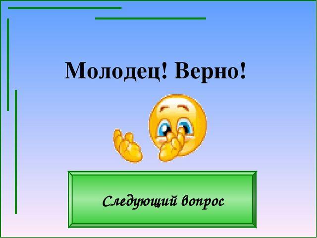 """Говорят цифры""игра 1000 365 60 100 4 12 24 7"