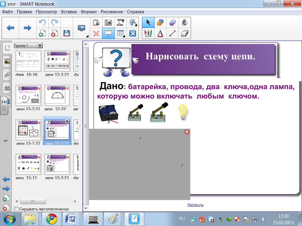 hello_html_405e4f62.png