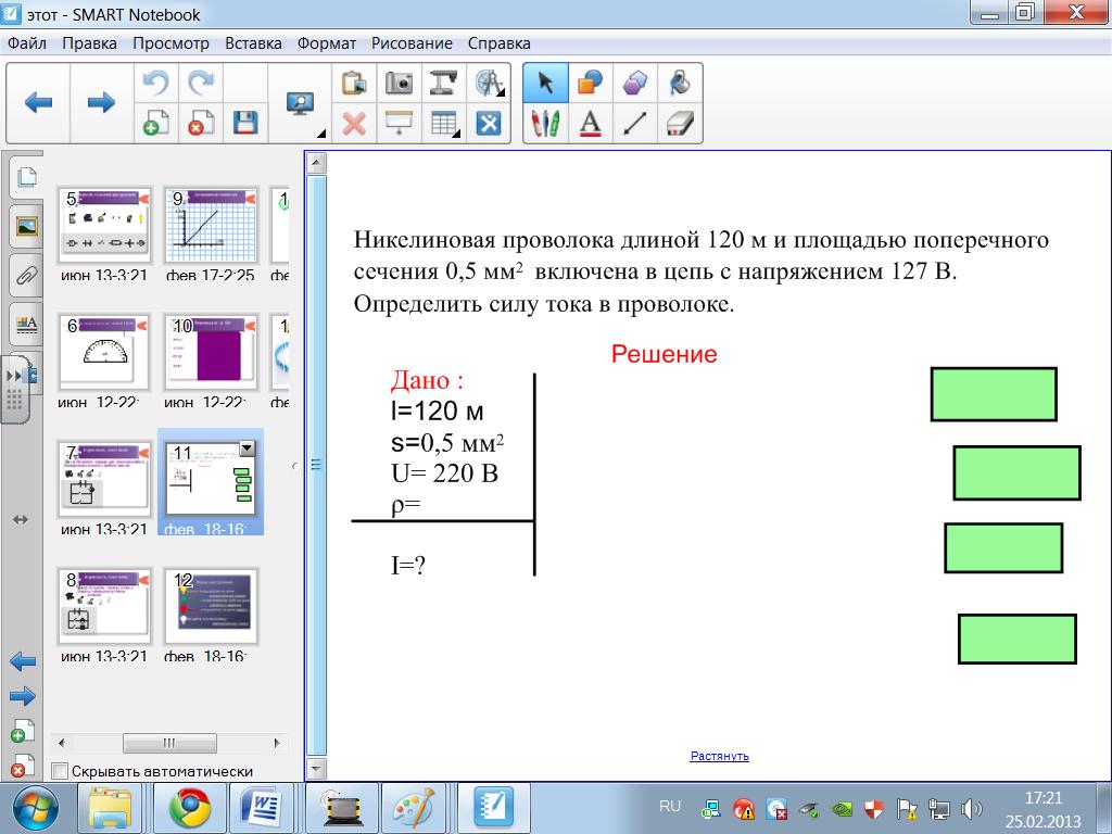 hello_html_5e1be379.png