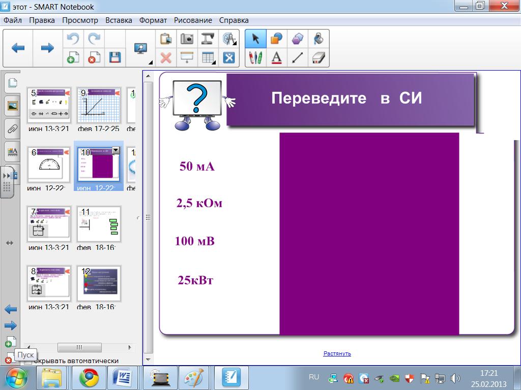 hello_html_m7f8a5ec7.png