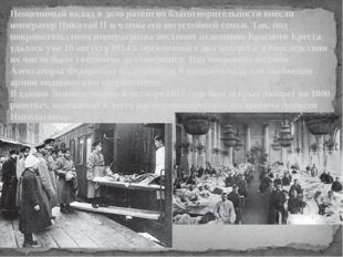 Неоценимый вклад в дело развития благотворительности внесли император Николай