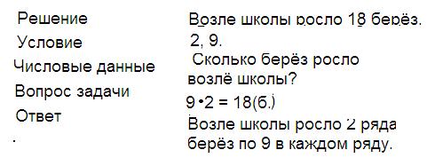 hello_html_m387b4e14.png