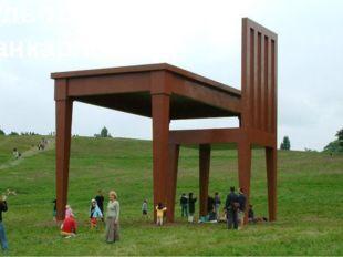 Скульптура Джанкарло Нери