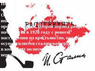 Не миновали репрессии и «естественных союзников» большевиков — рабочих. Одна