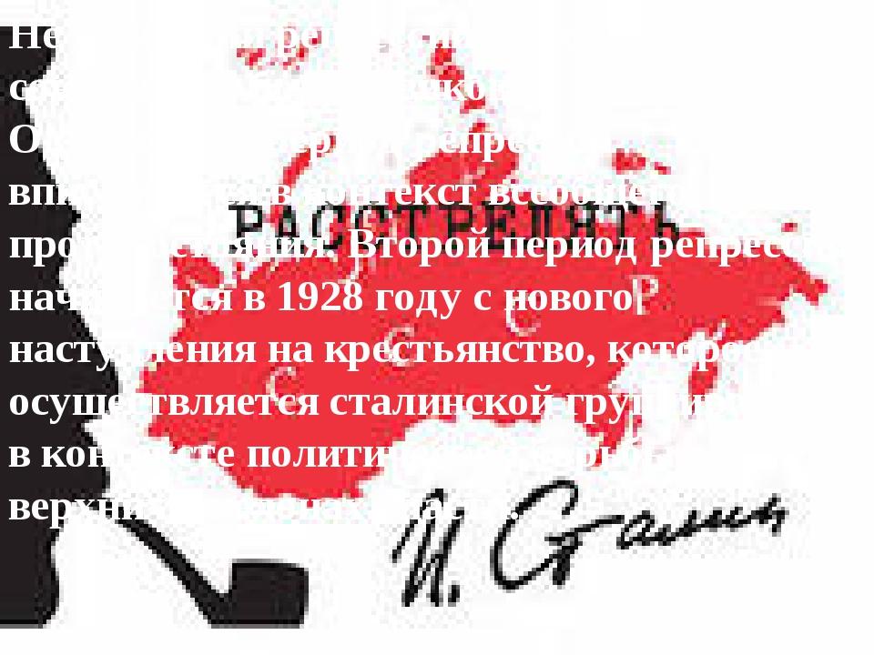 Не миновали репрессии и «естественных союзников» большевиков — рабочих. Одна...