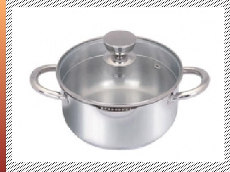 Чайника подружка Имеет два ушка, Варит кашу, суп для Юли. И зовут ее…