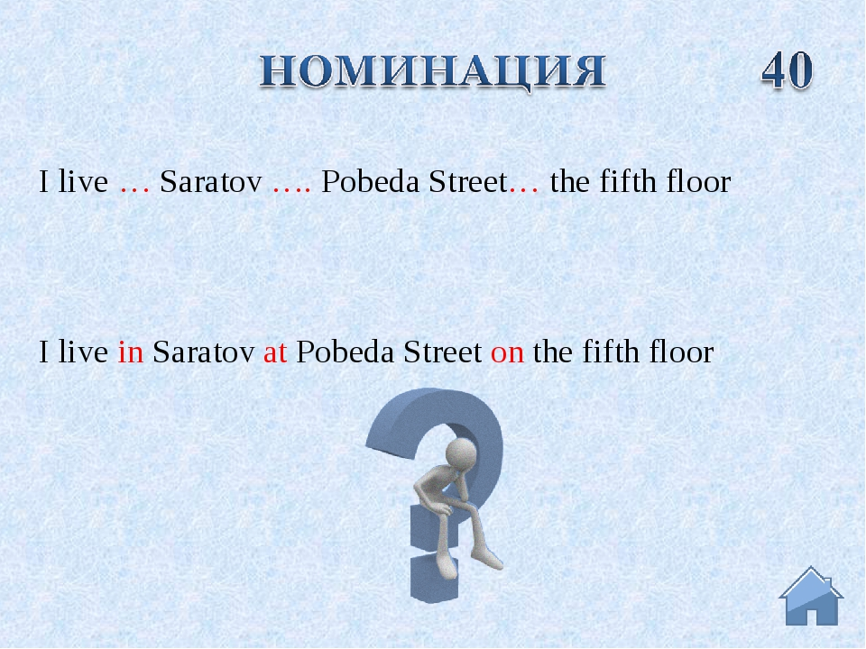 I live in Saratov at Pobeda Street on the fifth floor I live … Saratov …. Pob...