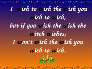 I  wish to wish the wish you wish to wish, but if you wish the wish the witc