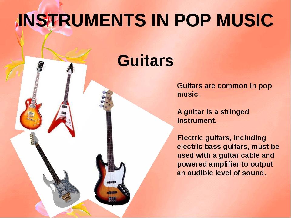 pop music lesson
