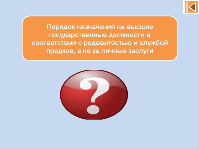 Черный ящик - http://media.vorotila.net/items/a/8/9/t1@a891939f-215f-459a-88d...
