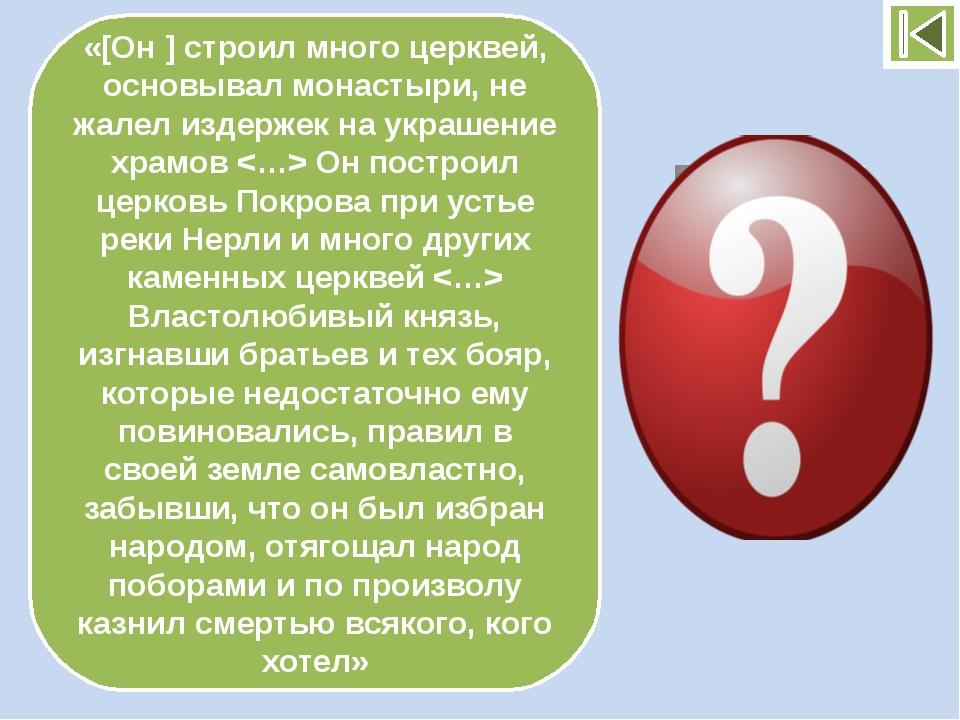 Как прежде на Руси называли письменную жалобу или письменный донос? Ябеда