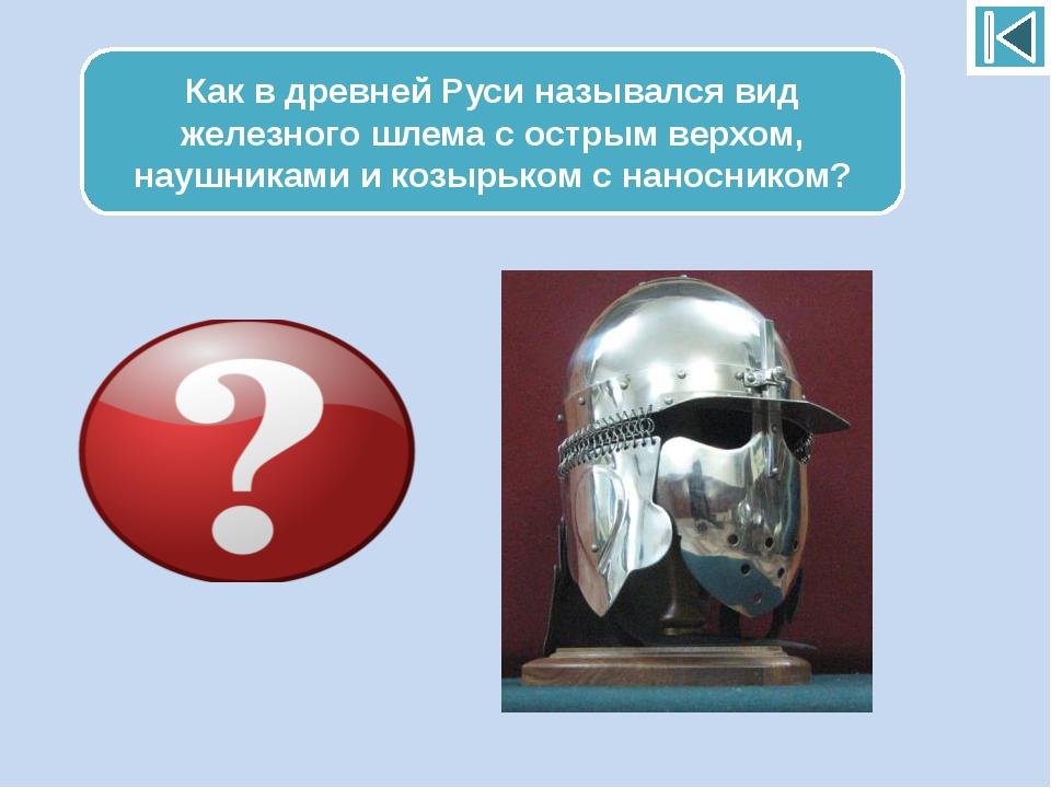 Кормление Содержание должностных лиц Российского государства за счет местног...