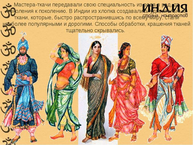 Мастера-ткачи передавали свою специальность из рода в род, от поколения к пок...