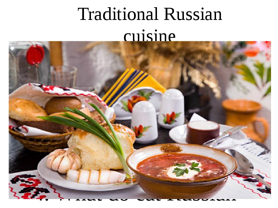 Traditional Russian cuisine 1.Traditional dishes. 2.Traditional drinks. 3.Rec...