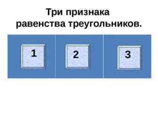 Задача №2 Доказать: MNK = FNK N F M K