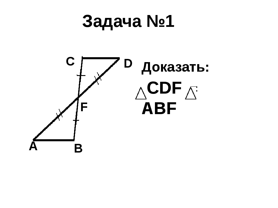 Задача №3 Доказать: АВ=ВС A B K C