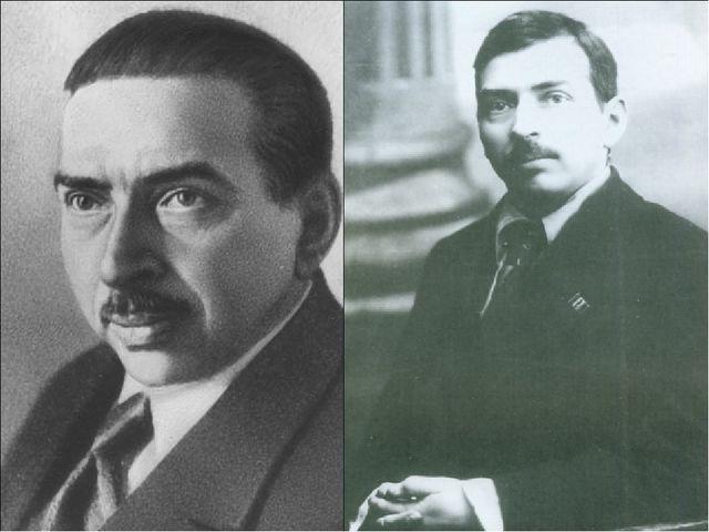 М.П. Томский В 1922-1929 гг. – председатель ВЦСПС. Совместно с И.В. Сталиным,...