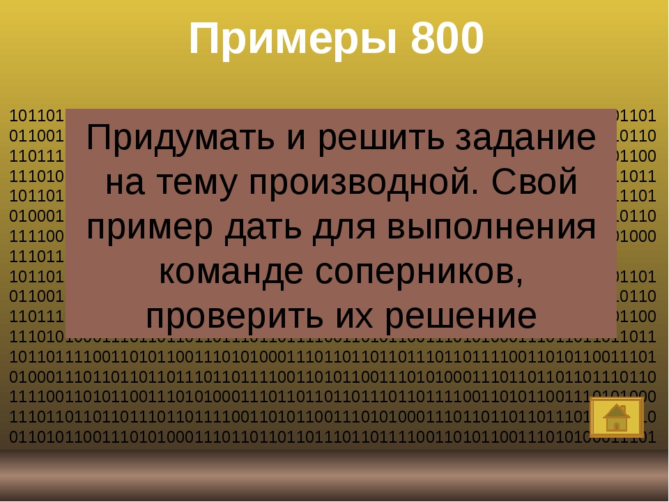 Спасибо за урок СПИСОК ЛИТЕРАТУРЫ 1.Актуганова О. Н. Вестник Марийского госу...